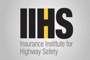 日系竟然占了一半!IIHS评出2016年最安全车