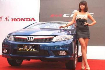 国人关注度最高十大汽车品牌,BBA占前三