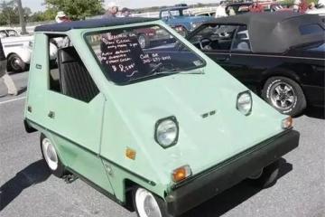 辣眼睛!盘点几款最丑的车型