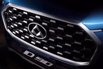 中国市场不缺SUV品牌,但缺一辆大通D90