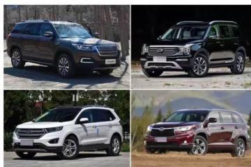 20多万的7座SUV 为何买中国品牌不买合资的?