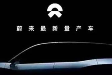 上海车展不可错过的重磅车,这几款代表着未来!