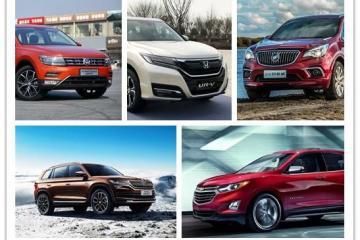 途观L、昂科威、冠道都有兄弟车型,谁更值得买?
