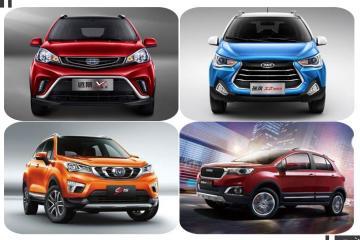 经济实用能代步 5万级微型SUV推荐