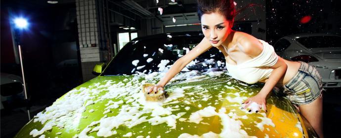 辣模湿身洗车 演绎绝美诱惑