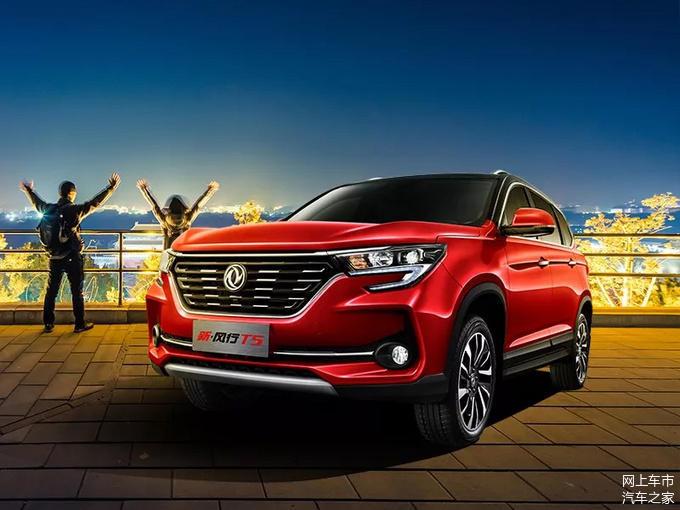 东风风行新款大5座SUV上市,增1.6L动力,6.99万起