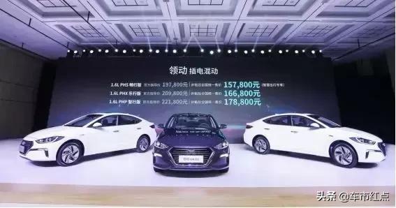 卡罗拉、雷凌E+劲敌来袭,北京现代领动插混百公里油耗仅1L