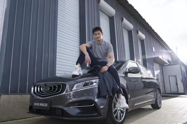 大美中国车 2020款博瑞GE正式上市