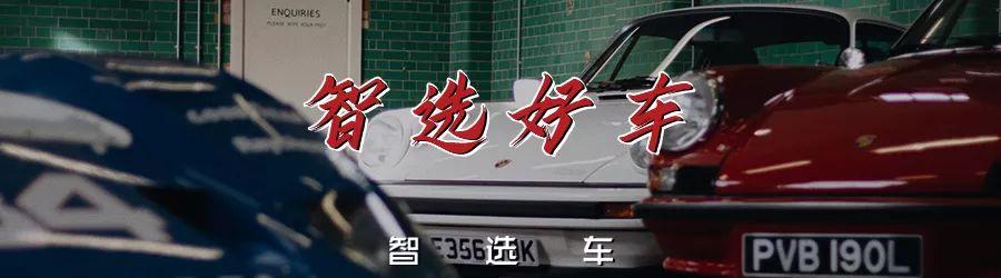紧凑型SUV间的较量,哈弗H6运动版、日产逍客、现代ix35谁更值得买?