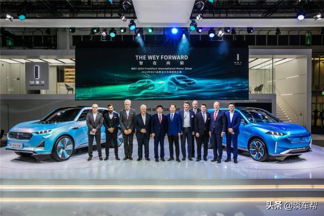 后进军欧盟市场魏建军为长城汽车全球化战略再定新目标