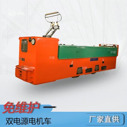 蓄电池电机车蓄电池正负极的绝缘是什么材质?w