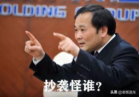 """吉利控告威马汽车,是李书福""""小气""""了?"""