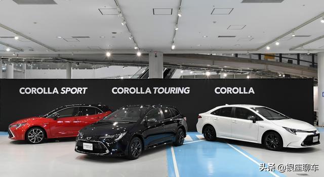 丰田卡罗拉及卡罗拉TOURING全新改款日本上市