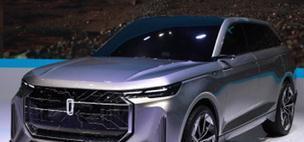 奔腾全新旗舰SUV-奔腾T99正式下线,预售15.99万起