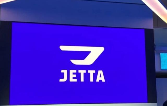 大众JETTA(捷达)品牌发布