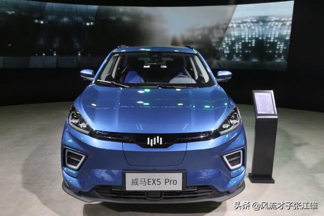威马EX5Pro,运动型交互纯电SUV,深圳十一车展实拍