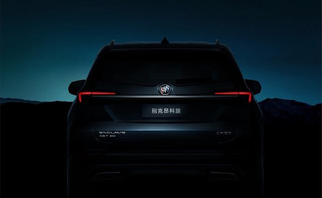 别克年内将发布全新中大型SUV昂科旗主打7座高端市场