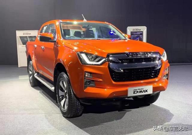 新一代五十铃D-MAX皮卡发布,外观更霸气,配1.9T/3.0T柴油发动机