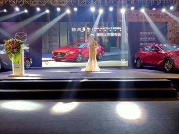 次世代Mazda3昂克赛拉深圳上市会