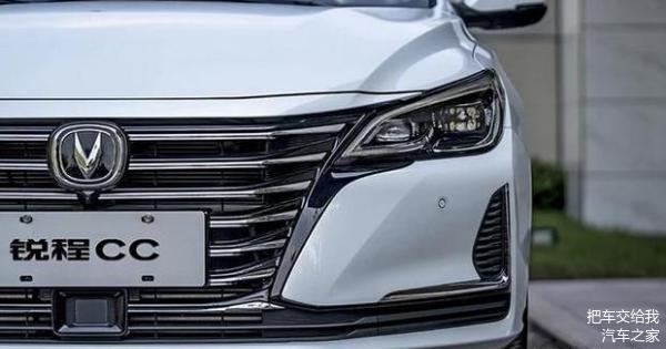 长安全新锐程CC预计10月上市,广汽传祺GA6强劲的对手来了!