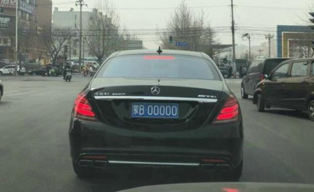 """最多""""0""""的一张车牌!价值近600万,挂的大奔也不普通"""