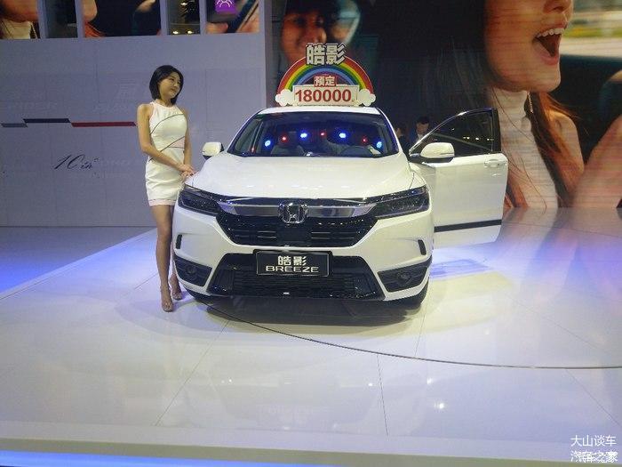 """又一""""重磅""""合资SUV来袭,CR-V平台打造尺寸超探岳,预售18万起"""