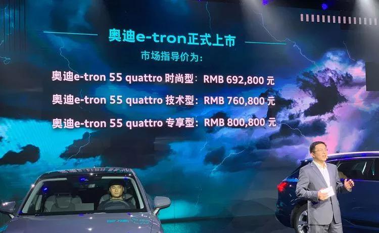 _e-tron & q2l e-tron上市,22.68万起