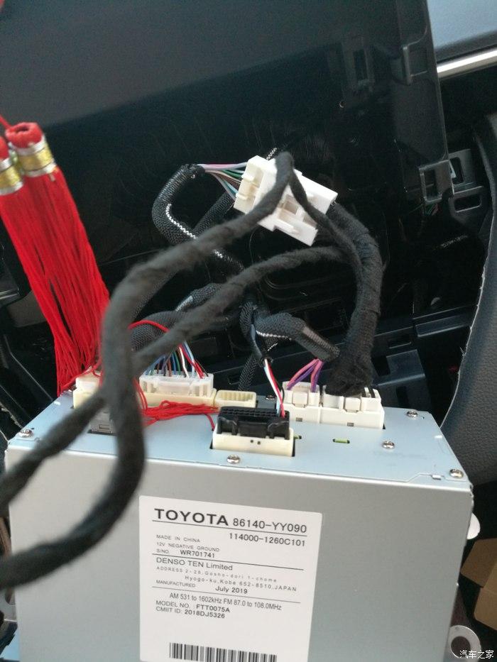 雷凌双擎豪华版亲自动手加装高音头, 内附教程操作图片