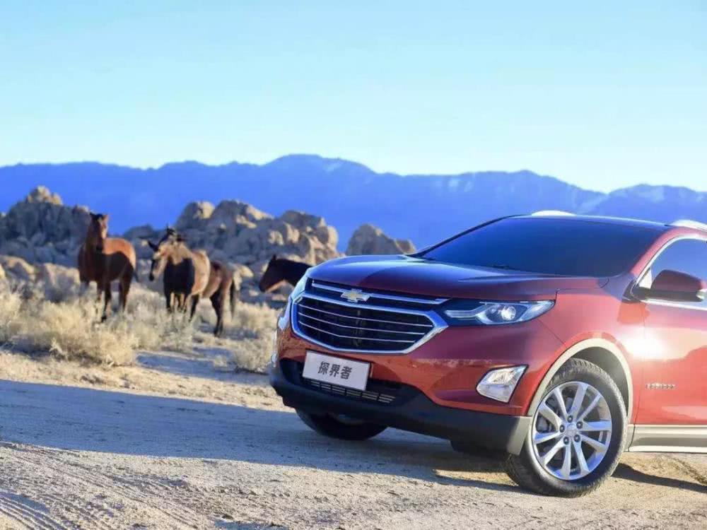 最便宜的合资中型SUV,低配跌到13万,配置比汉兰达还丰富