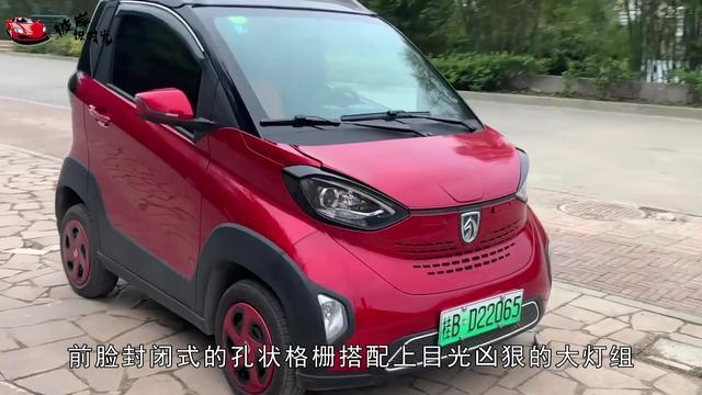 国产又一款小车厉害了,售价3.98万起,就算有车也可以买一辆