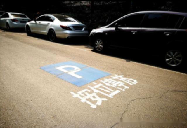 还在为侧方位停车发愁?了解这些老司机收藏的方法,分分钟通关!
