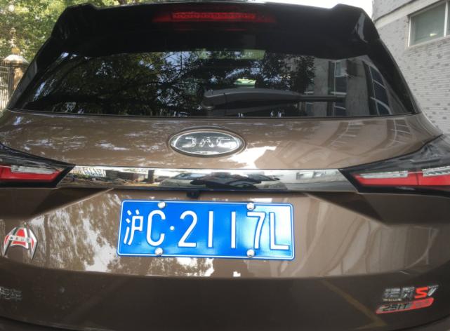 """中国""""最苦逼""""的车牌,被终身禁止驶入市区,但明明是当地车牌"""