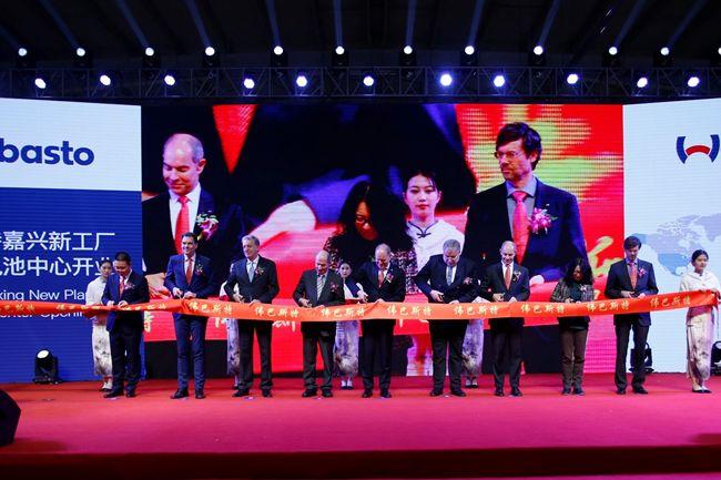 资讯|伟巴斯特中国嘉兴新工厂暨动力电池中心正式落成