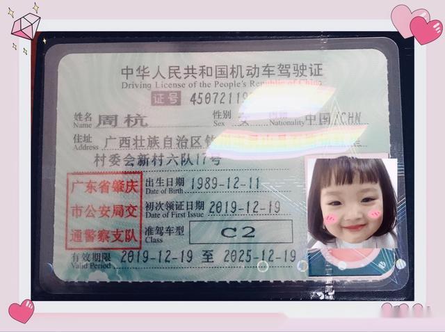 女学员广州考驾照,四科一把过,分享驾考攻略