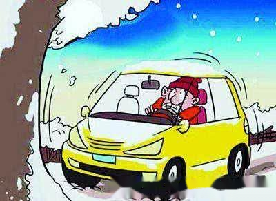 """上冻了!冰雪天气行车如何 避免""""呲溜""""一滑?"""
