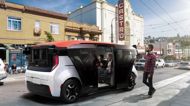 通用Cruise正式推出首款自动驾驶汽车