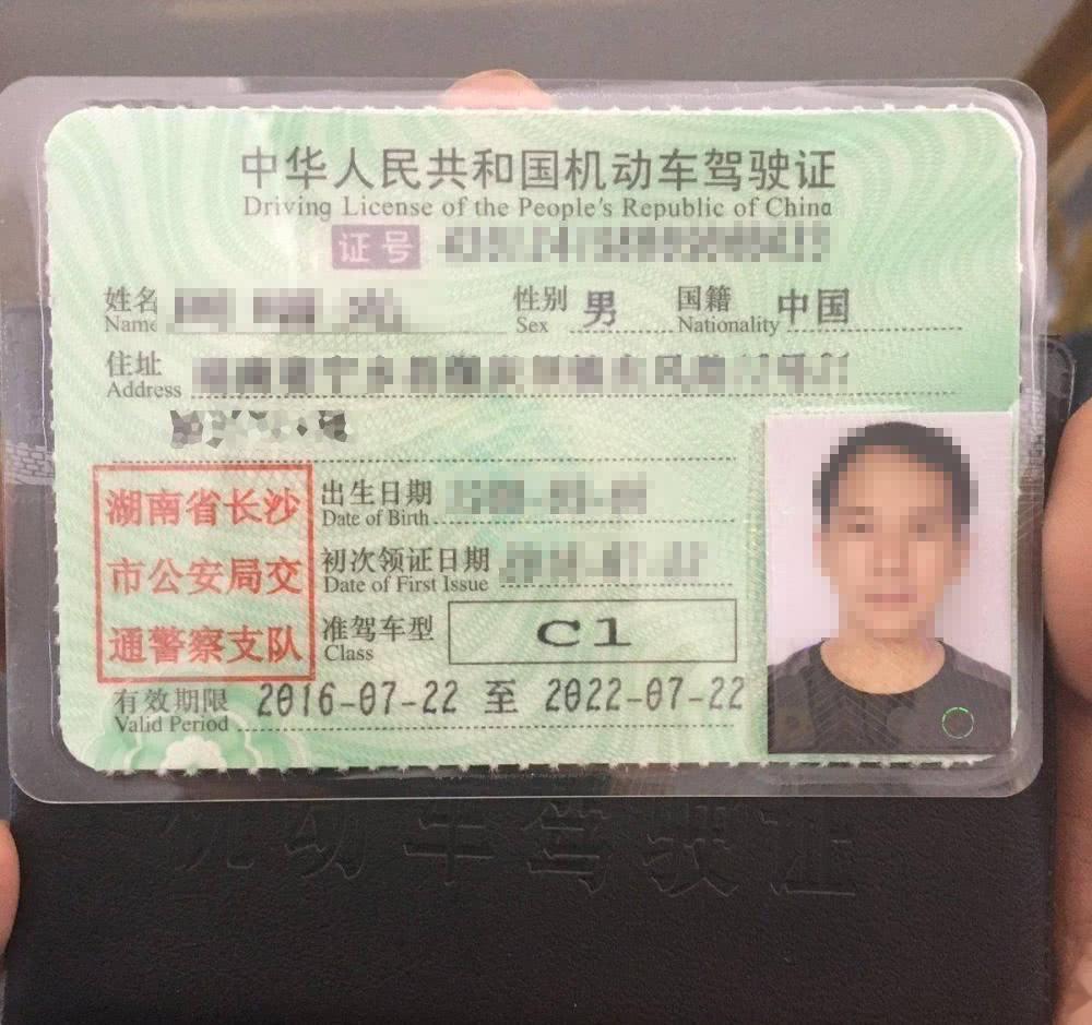 新驾驶证几年一审_法律疑点解答-疑点通