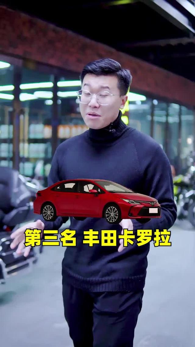 销量前三的车,你觉的怎么样?