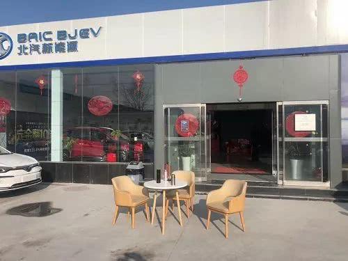 轮流值班、售后预约 北京4S店首日复工见闻