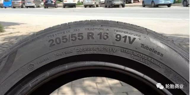 最畅销轮胎规格排行榜