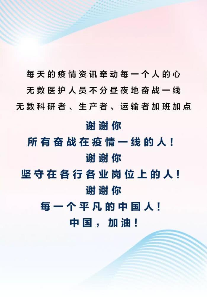 冯兴亚、柳长庆、董修惠下一线调研复产复工,宝马高层连线6000员工
