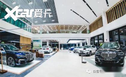 2020年汽车界难言乐观中国汽车流通协会: 行业复工率不足两成