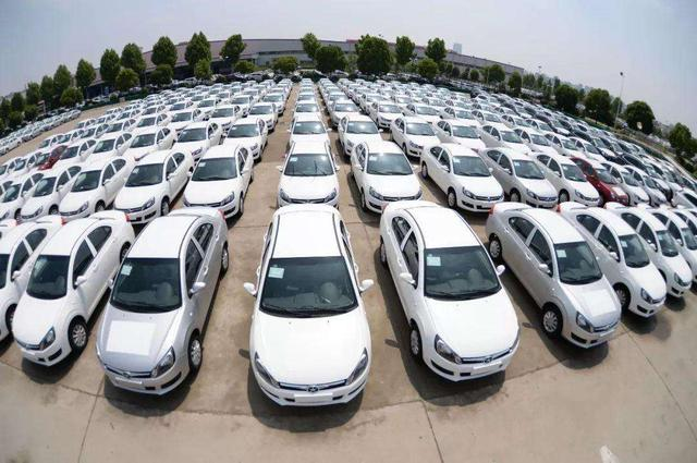 汽车商业协会指引全市车商