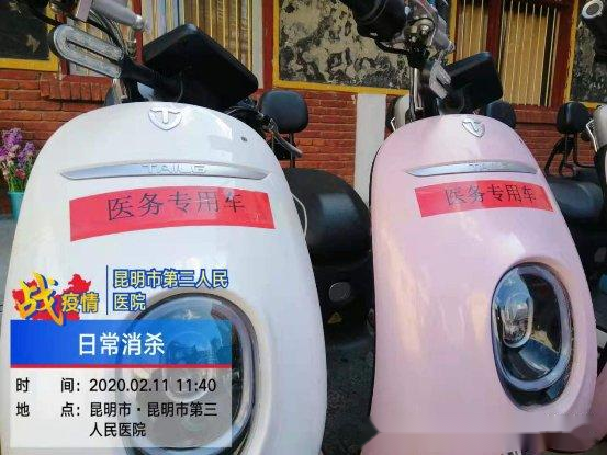 """电动车排名十强战""""疫""""前沿丨台铃为安全复工保驾护航"""