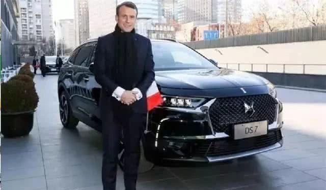 法国总统的御用座驾,豪气程度不输奔驰宝马,来华最低售20万出头