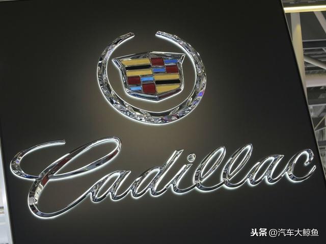 美系豪华品牌凯迪拉克!2.0T240马力,8AT+四驱预计于一季度上市
