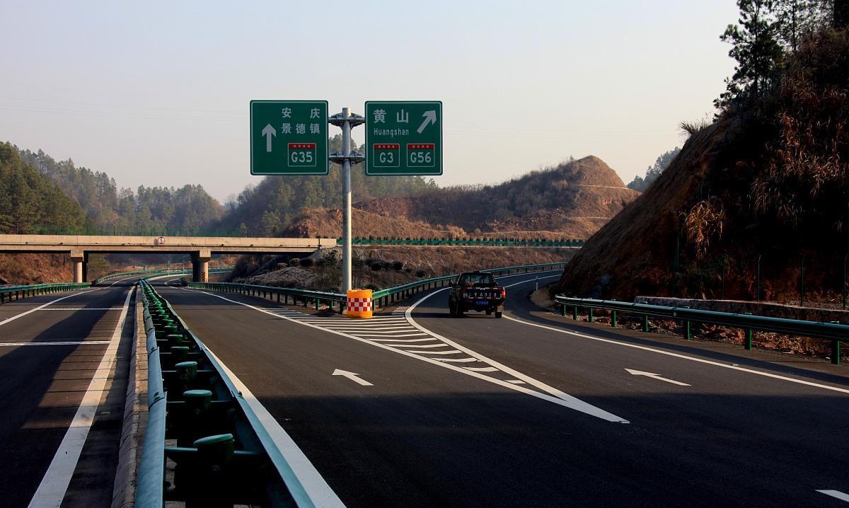 科普丨道路交通标志牌的五大种类详解