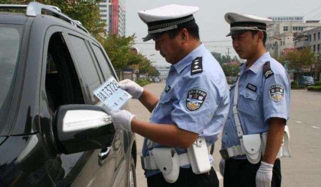 交警提醒:车上查到这个东西,扣3分罚200,不手软