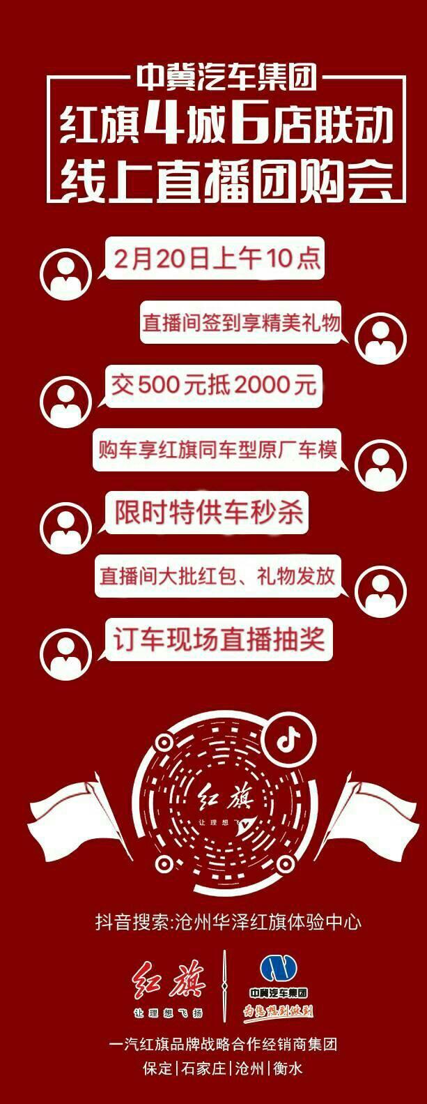 从如家快捷酒店(杭州艮山西路店)到杭州萧山国际机场_杭州抖音爆店码_杭州70码事件