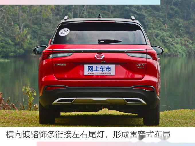 广汽传祺 GS4 销量逆势大涨 133% 超途观、奇骏